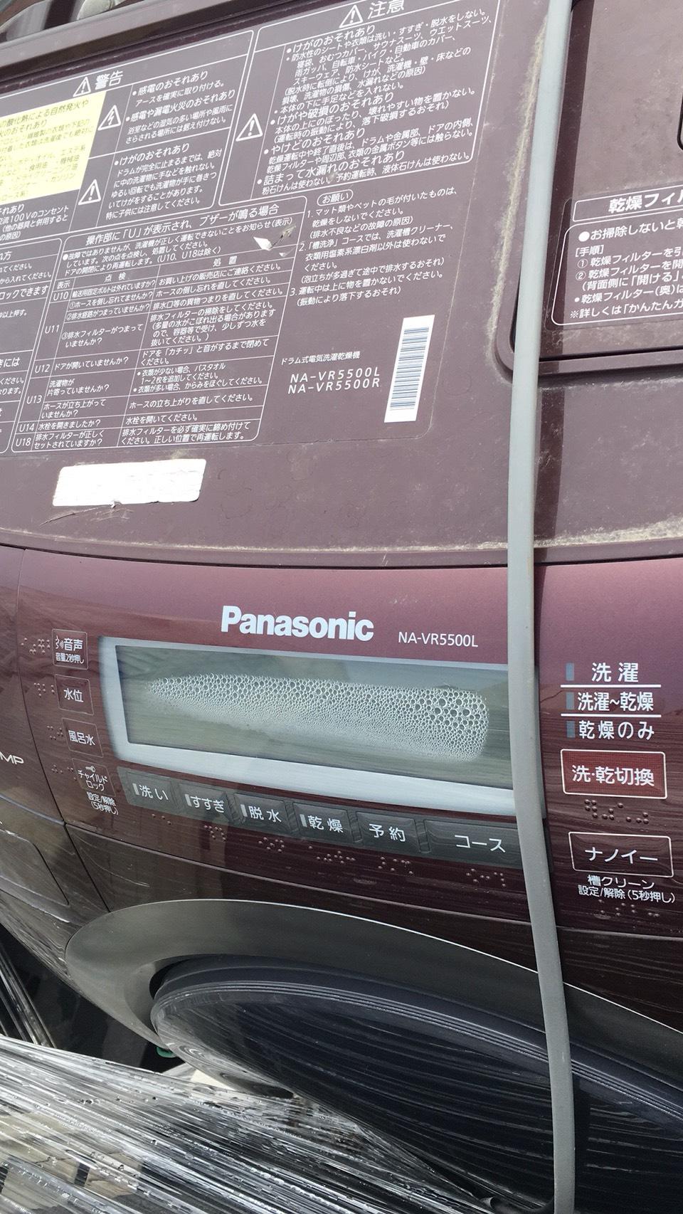 斜めドラム洗濯機(2005年~)